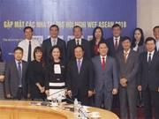WEF ASEAN 2018 : Le vice-PM et ministre des AE Pham Binh Minh rencontre les sponsors