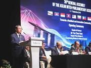 Le Vietnam assiste à la 39ème Assemblée générale de l'AIPA à Singapour