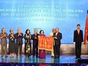 La radio de la Libération décorée du titre de Héros des forces armées populaires