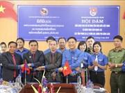 Echange amical entre les jeunes de Dien Bien et de trois provinces laotiennes