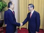 Le président Trân Dai Quang reçoit le président de la Cour populaire suprême de Chine