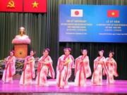 HCM-Ville marque les 45 ans des relations diplomatiques entre le Vietnam et le Japon