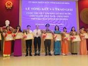 Remise des prix du concours d'écriture sur le Vietnam et le Japon