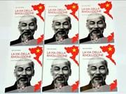 Le Président Hô Chi Minh a des liens étroits avec les nationalistes coréens