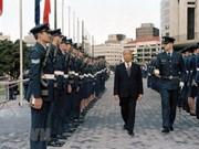 Cérémonie funéraire en mémoire de l'ancien secrétaire général Do Muoi à New York