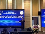Le marché aséanien prometteur pour les entreprises vietnamiennes