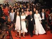 Gros plan sur le Festival international du cinéma de Hanoi 2018
