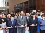 Édouard Philippe inaugure le nouveau bâtiment du Lycée français