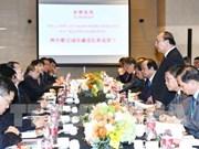 Le PM participe à un échange de vue avec les groupes chinois