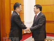 Vietnam et Laos renforcent la coopération entre les deux Conseils théoriques