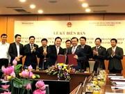 La SCIC transférée au Comité de gestion des fonds de l'État
