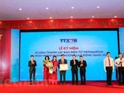 Le journal électronique VietnamPlus en tête dans l'application des nouvelles technologies médiatique