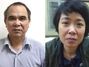 Mise en détention provisoire de deux cadres de MobiFone