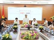 La Journée de l'amitié spéciale entre le Vietnam et le Laos se tiendra à Diên Biên