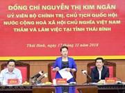 La présidente de l'AN exhorte Thai Binh à déveloper l'économie maritime
