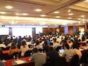 Lancement du programme de stimulation du tourisme à Hô Chi Minh-Ville
