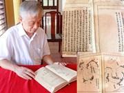 Hà Tinh conserve ses patrimoines documentaires mondiaux