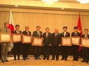 Le Vietnam honore le Centre de santé national japonais