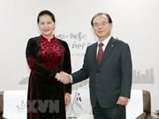 La présidente de l'AN du Vietnam reçoit le maire de Busan