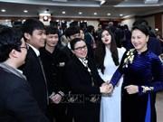 Les médias sud-coréens apprécient la visite de la présidente de l'AN vietnamienne