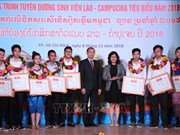 Des étudiants laotiens et cambodgiens exceptionnels honorés à Hô Chi Minh-Ville