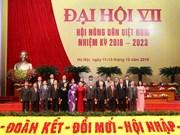 Congrès de l'Association des paysans: le président montre la voie