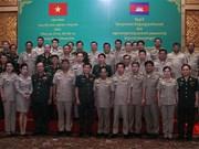 Conférence sur la coopération Vietnam-Cambodge dans la gestion des migrations