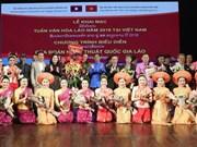 Ouverture des Journées culturelles du Laos au Vietnam