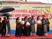 Hai Phong, la terre du chant dum