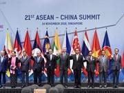 La Chine et l'ASEAN entrent dans une nouvelle ère de partenariat stratégique plus approfondi