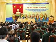 Symposium en l'honneur du 40e anniversaire de la victoire de la défense de la frontière du Sud-Ouest
