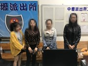 Touristes disparus à Taiwan: retrait de la licence d'une autre compagnie