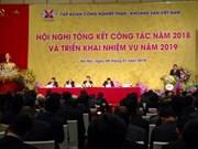 Le groupe TKV appelé à moderniser ses technologies