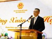 Les expatriés célèbrent le Têt et les liens Vietnam-Cambodge