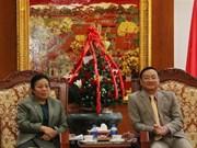 Voeux laotiens à l'occasion du 89e anniversaire de la fondation du PCV