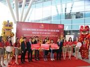 Da Nang et Quang Ninh accueillent les premiers visiteurs étrangers lors du Nouvel an lunaire
