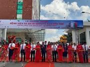 Inauguration du premier hôpital cardiovasculaire dans le delta du Mékong