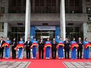 Ouverture du centre international de presse du Vietnam pour le 2e sommet États-Unis-RPDC