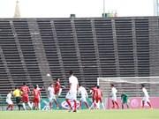 AFF U22 : le Vietnam s'incline 0-1 face à l'Indonésie en demi-finale