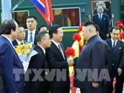 Le président de la RPDC Kim Jong-un entame sa visite d'amitié officielle au Vietnam