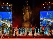 Sommet Etats-Unis-RPDC : plusieurs spectacles prévus à Hanoi