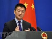 La Chine espère le succès du 2è sommet Etats-Unis-RPDC