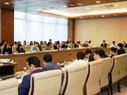 Un sous-comité du Comité national pour l'ASEAN 2020 se réunit