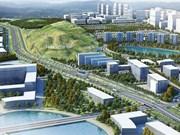 Lancement d'un projet américain de 87 millions de dollars à Da Nang