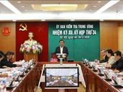 La Commission du contrôle du CC du PCV tient sa 34e réunion