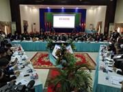 Réunion de hauts officiels vietnamiens, laotiens et cambodgiens