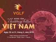 La première édition du Vietnam Global Leaders Forum prévue fin mars en France