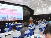 TI : Renforcement des relations commerciales entre Hô Chi Minh-Ville et Fukuoka