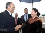 La présidente de l'AN termine sa visite officielle au Maroc