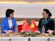 Le Vietnam œuvre avec la Chine pour booster les liens